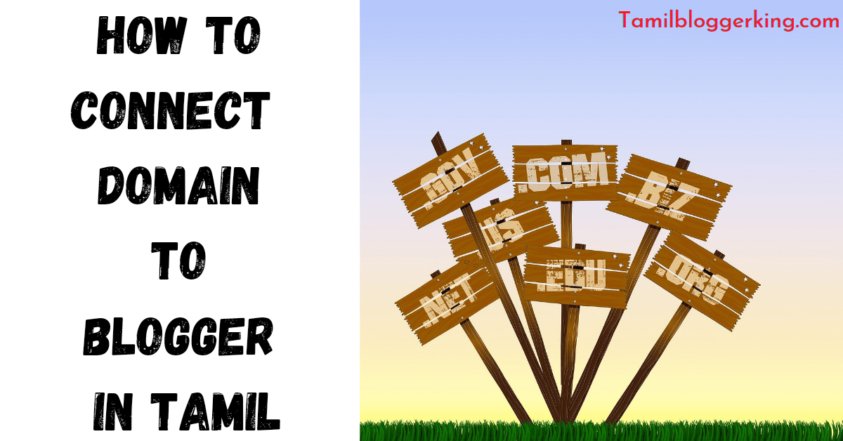 How to connect domain to blogger in tamil