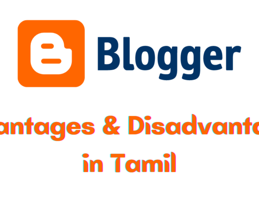 Blogger advantages and disadvantages