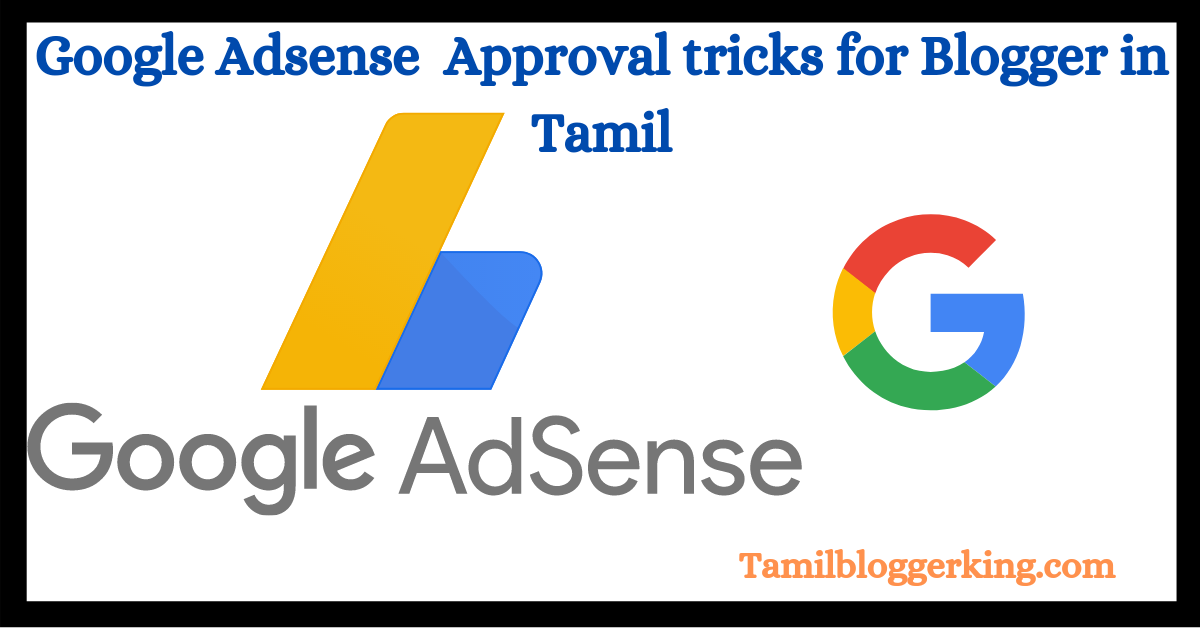 Google Adsense Approval tricks 2021
