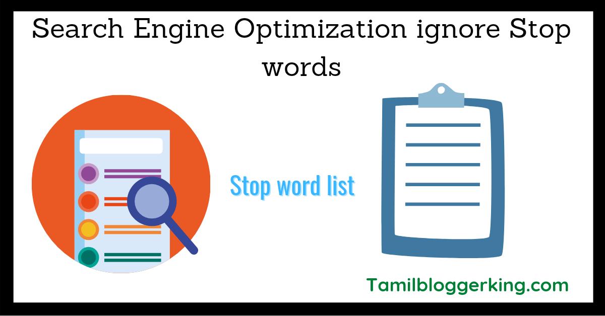 Stop word list